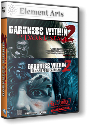 Darkness Within 2: The Dark Lineage (2011/PC/Rus/RePack) by Element Arts