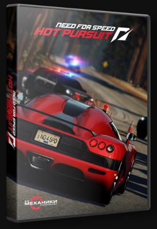 Need for Speed Hot Pursuit (2011/PC/Rus/RePack) by R.G. Механики