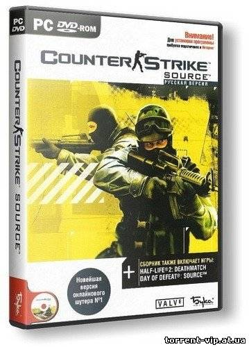 Counter-Strike Source v.64 Чистая сборка (2011/PC/Rus)