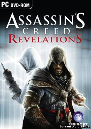 Assassin's Creed: Revelations [Русификатор: озвучка + текст] (2011) PC