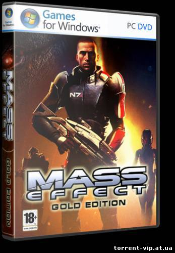 Mass Effect Gold Edition (2009/PC/RePack/Rus) by R.G. BoxPack