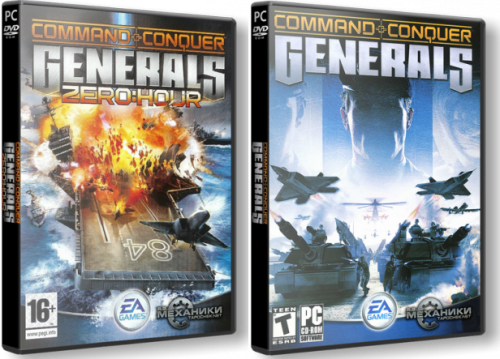 Command & Conquer: Generals + Zero Hour (2003/PC/RePack/Rus) by R.G. Механики
