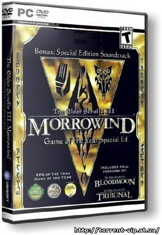 The Elder Scrolls 3: Morrowind Overhaul v.2.0 (2011/PC/RePack/Rus) by by Orelan