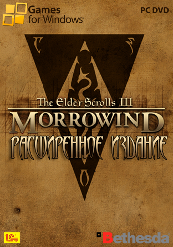 The Elder Scrolls III: Morrowind. Расширенное издание (2003/PC/RePack/Rus) by Ma3xZ