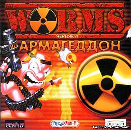 Worms: Армагеддон / Worms: Armageddon (1999) РС | RePack от Shmitt