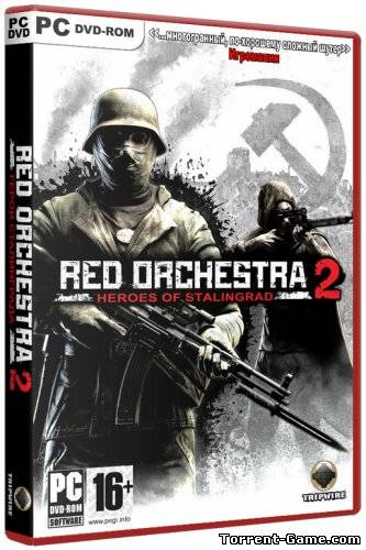 Red Orchestra 2: Герои Сталинграда / Red Orchestra 2: Heroes of Stalingrad - Game of the Year Edition (2011) PC | RePack от RG MixGames