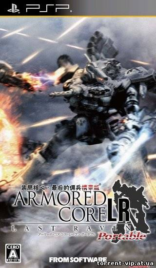 Armored Core: Last Raven Portable [ENG]