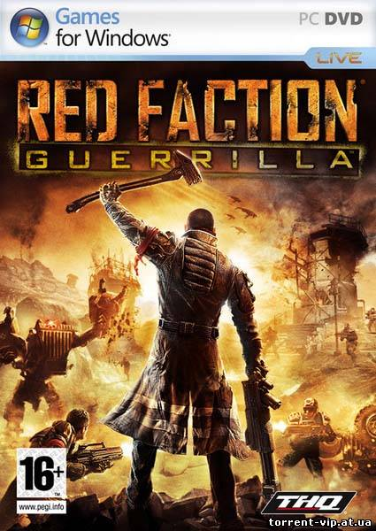 Red Faction: Guerrilla [RUS]