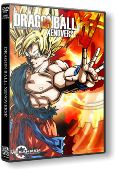 Dragon Ball: Xenoverse (2015) PC | RePack от R.G. Механики