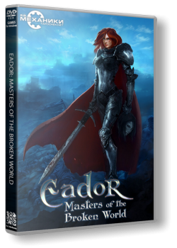 Эадор: Владыки миров / Eador: Masters of the Broken World [v 1.5.2] (2013) PC | RePack от R.G. Механики