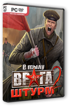 В тылу врага: Штурм 2 / Men of War: Assault Squad 2 [v 3.118.0] (2014) PC | RePack от R.G. Steamgames
