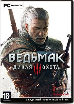 Ведьмак 3: Дикая охота / The Witcher 3:Wild Hunt (2015) PC (GOG) Version-3DM
