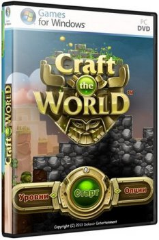 Craft The World [v 1.1.010] (2013) PC | RePack