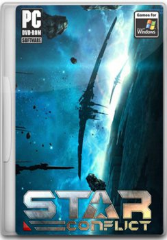 Star Conflict: Dreadnoughts [1.1.4b.70584] (2013) PC