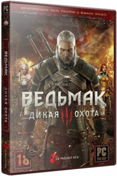 Ведьмак 3: Дикая Охота / The Witcher 3: Wild Hunt [v 1.04 + 6 DLC] (2015) PC | SteamRip от Let'sРlay