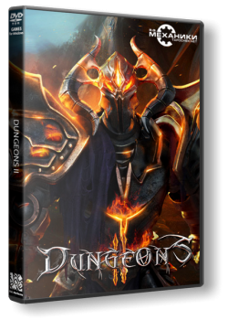 Dungeons 2 [Update 4] (2015) PC | RePack от R.G. Механики