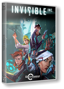 Invisible Inc [Update 2] (2015) PC | RePack от R.G. Механики