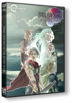 Final Fantasy IV: The After Years (2015) PC | RePack от R.G. Механики