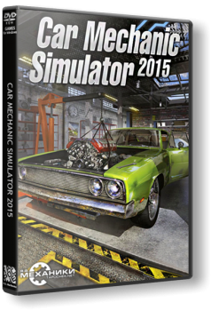 Car Mechanic Simulator 2015: Gold Edition [v 1.0.5.6 + 4 DLC] (2015) PC | RePack от FitGirl