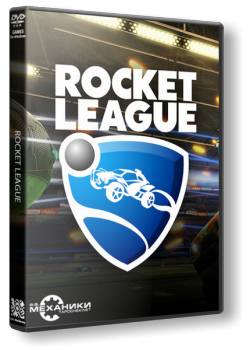 Rocket League [v 1.07 + 3 DLC] (2015) PC | RePack от R.G. Механики