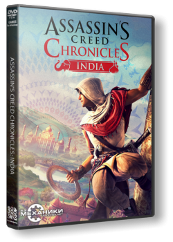 Assassin's Creed Chronicles: Индия / Assassin's Creed Chronicles: India (2016) PC | RePack от R.G. Механики