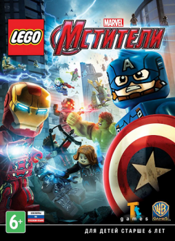 LEGO: Marvel Мстители / LEGO: Marvel's Avengers (2016) PC | Лицензия