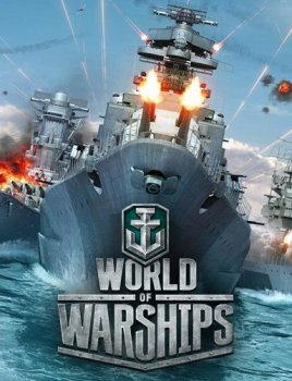 World of Warships [0.5.5.0.1] (2015) PC | Online-only