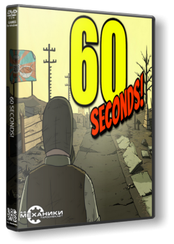 60 Seconds! [v 1.164] (2015) PC | RePack от R.G. Механики