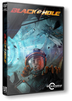 Blackhole: Complete Edition (2015) PC | RePack от R.G. Механики