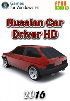 Russian Car Driver HD (2016) PC