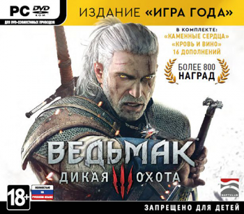 Ведьмак 3: Дикая Охота / The Witcher 3: Wild Hunt - Game of the Year Edition [v 1.31 + 18 DLC] (2015) PC | Repack от xatab