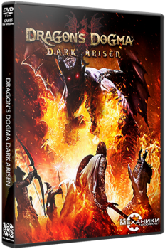 Dragon's Dogma: Dark Arisen [Update 3] (2016) PC | RePack от R.G. Механики