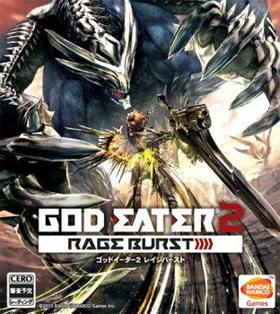 God Eater 2: Rage Burst [v 1.00] (2016) PC | RePack от FitGirl