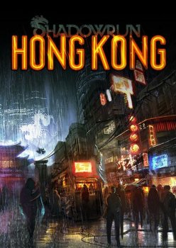 Shadowrun: Hong Kong - Extended Edition (2015) PC | RePack от qoob