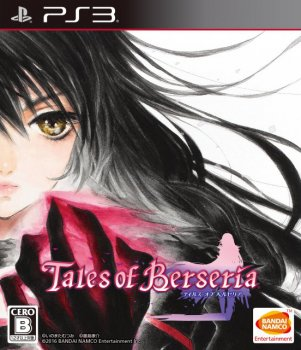 Tales of Berseria [JPN/ENG] PS3