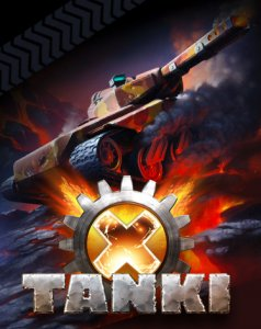 Tanki X [15.03.17] (2016) PC | Online-only