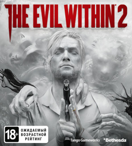 The Evil Within 2 (2017) PC | RePack от xatab